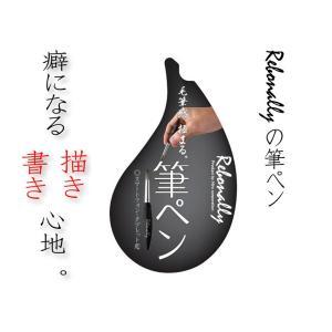 日本製 毛筆を極限まで再現したRebonallyの筆ペン/タッチペン スマホ タブレット ipad iphone 手書きペン ペンタブレット タブレット用ペン 絵師 お絵描き|rebonallyshop