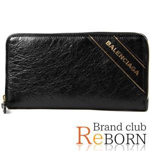 〔未使用品〕バレンシアガ/BALENCIAGA ロゴ ラウンド長財布 ソフトクラフト ヴィンテージラムスキン ブラック×ゴールド 466544 D94IG|reborn-brand