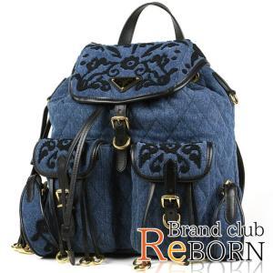 〔ただいま特別割引中!〕〔未使用品〕プラダ/PRADA 刺繍 キルティング デニム バックパック/リュック DENIM IMPUNTURA(デニム) ブルー+ブラック 1BZ677|reborn-brand