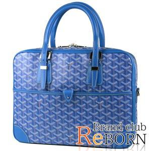 〔未使用品〕ゴヤール/GOYARD アンバサードPM(ブリーフケース/ビジネスバッグ) コーティングキャンバス×カーフレザー ブルー AMBASSADE PM reborn-brand