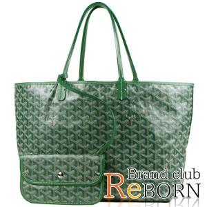 〔美品〕〔SAランク〕ゴヤール/GOYARD サンルイPM(トートバッグ) ヘリボーン コーティングキャンバス×カーフレザー グリーン AMALOUIS PM reborn-brand