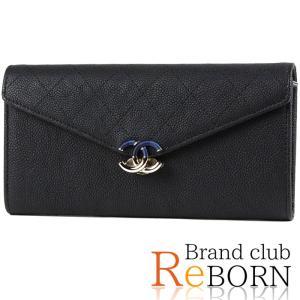 〔未使用品〕シャネル/CHANEL コイルココマーク マトラッセ 二つ折長財布 グレインドカーフ ブラック×ゴールド金具 A84409 25番台 reborn-brand