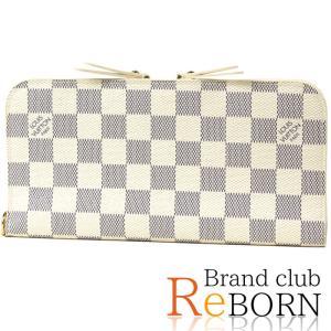 〔美品〕〔SAランク〕ルイ ヴィトン/LOUIS VUITTON ポルトフォイユ・アンソリット(二つ折長財布) ダミエ・アズール N63072|reborn-brand