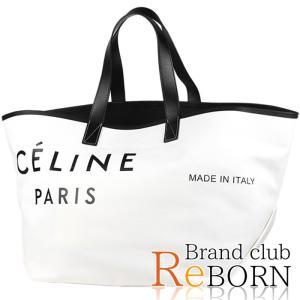 〔未使用品〕セリーヌ/CELINE メイド イン トートバッグ ミディアム コットンキャンバス×カーフレザー ホワイト×ブラック 186352B3D.01WB reborn-brand