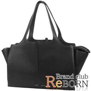 〔良品〕〔A+ランク〕セリーヌ/CELINE トリフォルド/トライフォールド ミディアム(ショルダーバッグ) グレインドカーフスキン ブラック 178883 reborn-brand