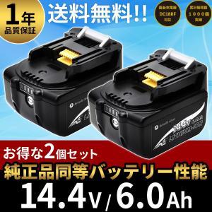 マキタ バッテリー 14.4V 互換性 1460 BL1460B 互換 残量表示付き 1年保証 2個...