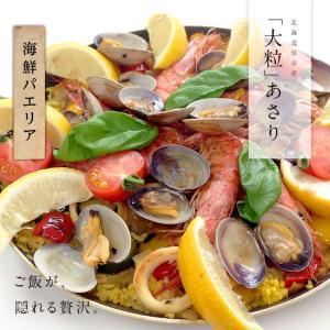 あさり アサリ 生 1kg 送料無料 北海道産 厚岸産 殻付 大サイズ|rebun|05
