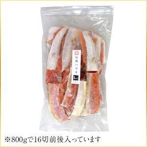 紅鮭 ハラス ハラミ 1kg (皮付きカット済み) 脂乗り抜群 紅サケ 鮭 紅鮭 ギフト プレゼント用 北海道 内祝|rebun|02