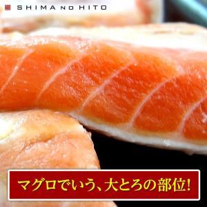 紅鮭 ハラス ハラミ 1kg (皮付きカット済み) 脂乗り抜群 紅サケ 鮭 紅鮭 ギフト プレゼント用 北海道 内祝|rebun|04
