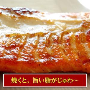 紅鮭 ハラス ハラミ 1kg (皮付きカット済み) 脂乗り抜群 紅サケ 鮭 紅鮭 ギフト プレゼント用 北海道 内祝|rebun|05