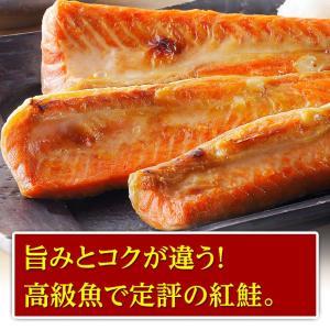 紅鮭 ハラス ハラミ 1kg (皮付きカット済み) 脂乗り抜群 紅サケ 鮭 紅鮭 ギフト プレゼント用 北海道 内祝|rebun|06