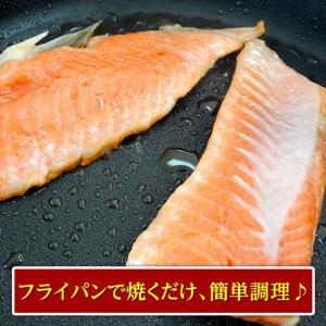 紅鮭 ハラス ハラミ 1kg (皮付きカット済み) 脂乗り抜群 紅サケ 鮭 紅鮭 ギフト プレゼント用 北海道 内祝|rebun|07