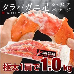 (かに カニ 蟹)特大タラバ蟹足 1.0kg 1肩入り ギフ...