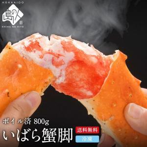(かに カニ 蟹) 特大タラバ蟹足 2.0kg 2肩入り ギフト プレゼント用 北海道 タラバ タラバガニ 脚 足 肩 内祝|rebun
