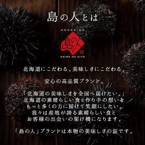 北海道 礼文 利尻島産 蒸し雲丹缶詰 80g (エゾバフンウニ) 蒸しウニ うに ギフト プレゼント用 北海道 内祝 2個購入で送料無料|rebun|05