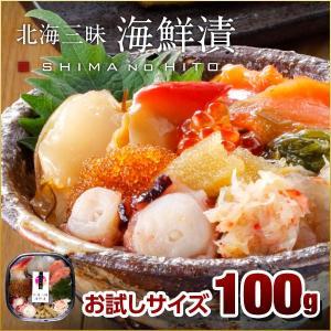 ◆ 商品内容  北海三昧 海鮮漬(100g)×1パック  甘辛の味つけに12種類の海鮮。 いくら・ほ...