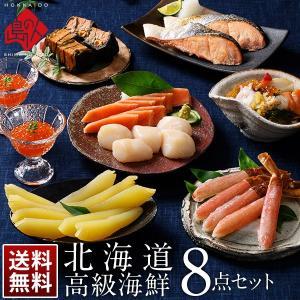 お歳暮 プレゼント 70代 80代 海鮮 ギフト 詰め合わせ 北海道 人気 のし ランキング 食べ物 内祝い お返し うなぎ ウナギ 鰻 「祝」|rebun