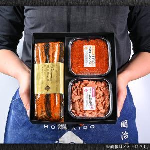 お取り寄せグルメ プレゼン グルメ 昆布巻き イクラ サーモン親子ギフト A 送料無料 セット 北海道 海鮮 内祝い お返し 食べ物 食品|rebun|05