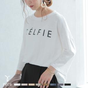 Tシャツ レディース カットソー 七分袖 おしゃれ 人気 ロ...