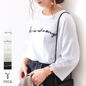 ロゴ刺繍Tシャツ カットソー レディース トップス 夏 七分袖 半袖 ゆったり 大きめ コットン 春 秋 体型カバー 100406 メール便対応5