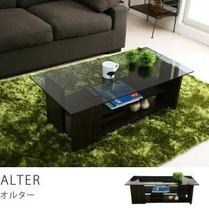 ガラス テーブル ALTER モダン 北欧 ブラック 黒 木製 /送料無料/あすつく|receno