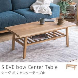 SIEVE bow center table テーブル 北欧 ヴィンテージ 無垢 木製 /送料無料/夜間指定不可|receno