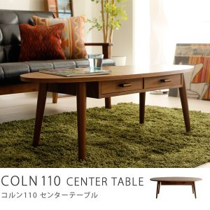 センターテーブル COLN (110cmタイプ)|receno