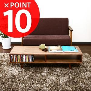 コーヒーテーブル カフェテーブル ELAD EMK-2061/送料無料/ポイント10倍/夜間指定不可/日・祝指定不可|receno