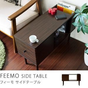 FEEMO(フィーモ) サイドテーブル|receno