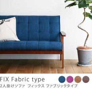 2人掛け ソファ FIX-Natural Fabric type 西海岸 北欧 ブルー デニム 布地/即日出荷可能/送料無料|receno