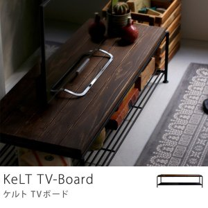 KeLT(ケルト) TVボード/送料無料/日・祝日配達不可|receno