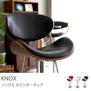 カウンターチェアー バーチェアー KNOX/送料無料|receno