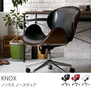 デスクチェアー ノースチェア KNOX/送料無料|receno