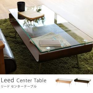 ガラステーブル Leed モダン 北欧 ヴィンテージ ブラウン ガラス /送料無料/【即日出荷対応】|receno