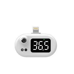 スマホに付けるミニ温度計 Lightning端子(Apple製品用)|reco