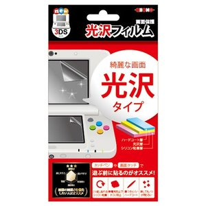 new3DS用 光沢フィルム reco