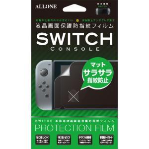 Switch用 液晶画面保護フィルム 防指紋タイプ reco