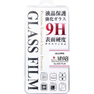freetel Miyabi用 ガラスフィルム|reco