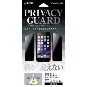 iPhone6s用 のぞき見防止 ガラスフィルム|reco