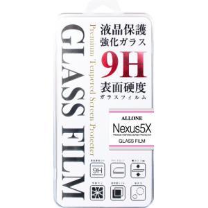 Nexus5X用 ガラスフィルム|reco