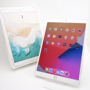 【10.5インチ】iPad Pro Wi-Fi+セルラーモデル 64GB ゴールド SIMフリー MQF12J/A|reco