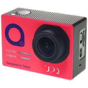 【UPQ】Q-camera ACX1 NR アクションスポーツカメラ ネイビー・アンド・レッド|reco