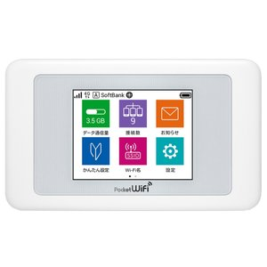 【Y!mobileSIMロック】Pocket WiFi 603HW ホワイト 新品未使用品 reco