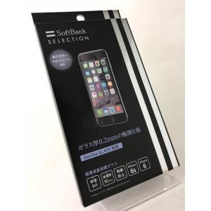 極薄液晶保護ガラス for iPhone 6s/6|reco