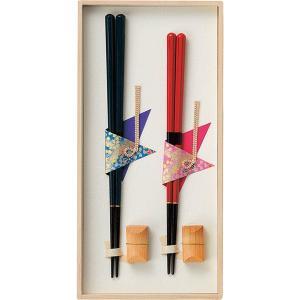 縁起の良い八角型の夫婦箸と箸置きのセットです。紺色と緋色の美しい箸は、贈り物にもピッタリです。 内容...