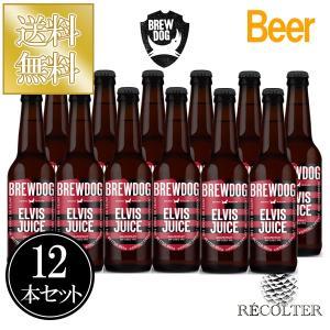 近頃日本で大人気を博しているスコットランドのクラフトブルワリー、ブリュードッグビールのお得な12本セ...