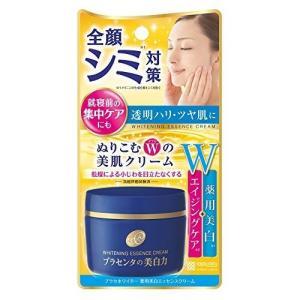 【【商品詳細】 ●ホワイトフローラルの香り ・化粧水などでお肌を整えた後、適量を指先にとり、お顔にや...