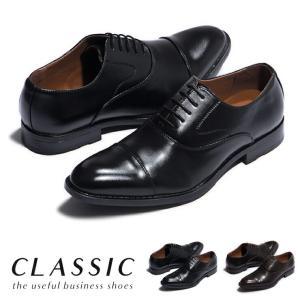 ビジネスシューズ 紳士靴 革靴 ストレートチップ ブラック ブラウン ドレスシューズ 靴 くつ 冠婚葬祭 シンプル メンズ recommendo