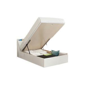 深型・縦開き 3段書棚付 リフトアップ収納庫ベッド EQUIPE エキップ フレームのみ セミシングル SS 代引不可|recommendo