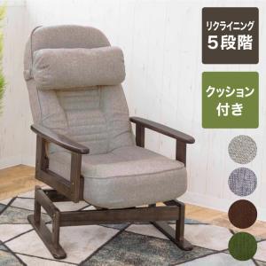 折りたたみ式 木肘回転高座椅子  SP-823R 代引不可の写真